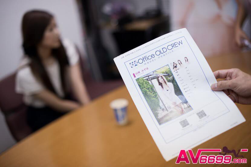 AV新聞 AV女優面試官 截圖1
