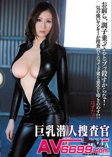 Julia AV女優 截圖6