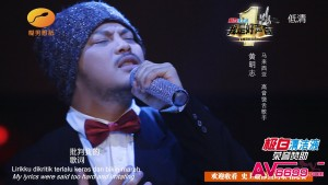 黃明志 馬來西亞歌手 截圖