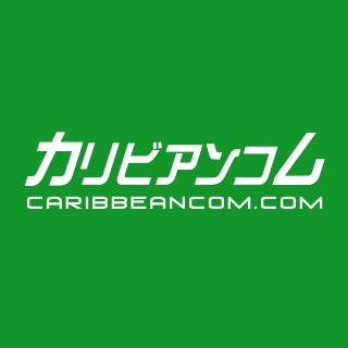加勒比 無碼 av片商 logo