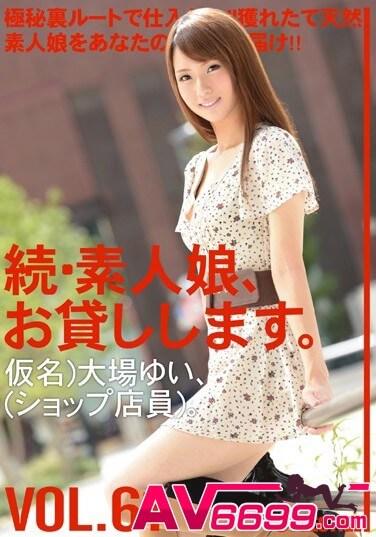 大場唯-AV女優-2