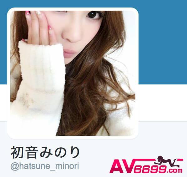 初音實-初音みのり-AV女優介紹12