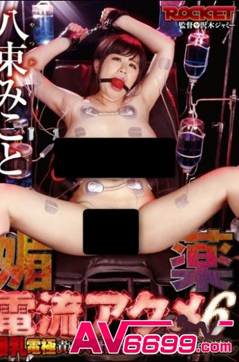 八束美琴av女優介紹5