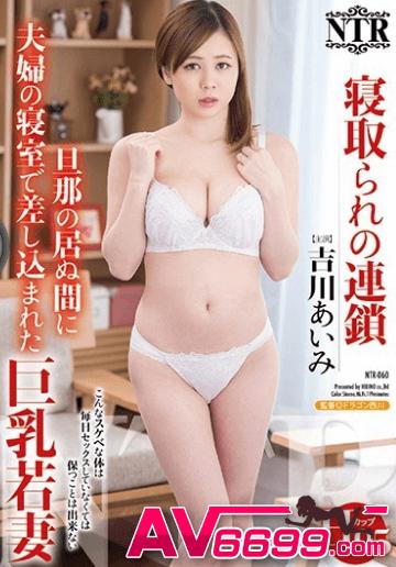 吉川愛美-a片推薦1