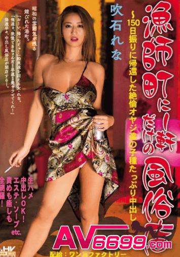 吹石玲奈-av女優介紹3