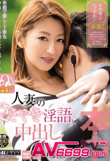 吹石玲奈-av女優介紹5
