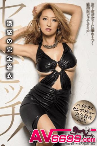 吹石玲奈-av女優介紹6