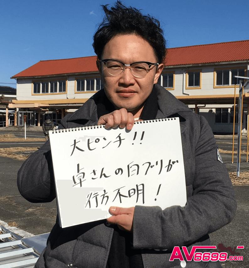 森林原人-av男優介紹6